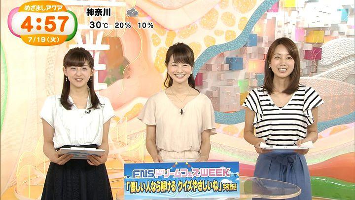 miyaji20160719_09.jpg