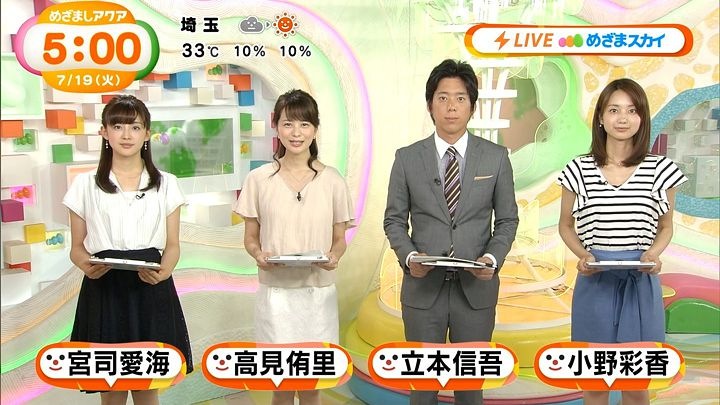 miyaji20160719_10.jpg