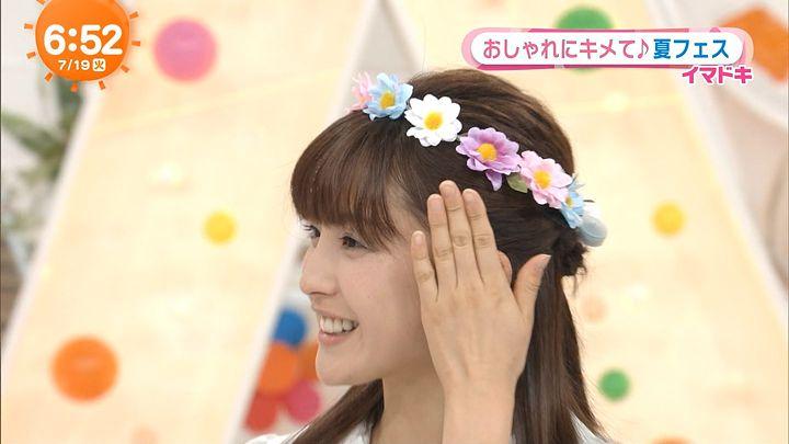 miyaji20160719_22.jpg