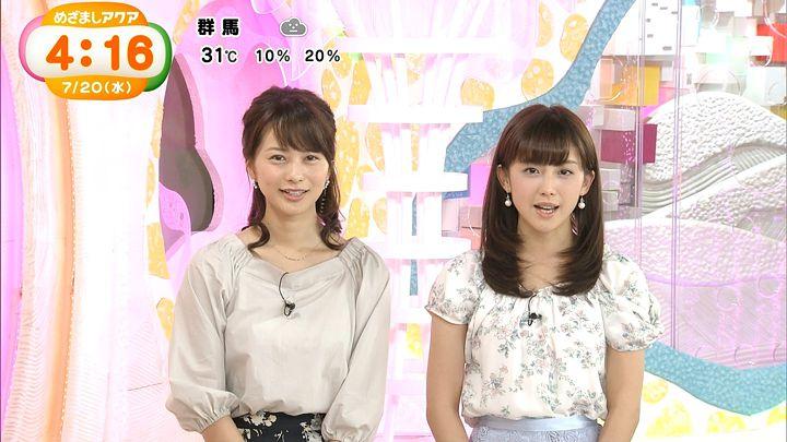 miyaji20160720_03.jpg