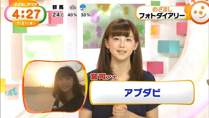 miyaji20160721_08.jpg