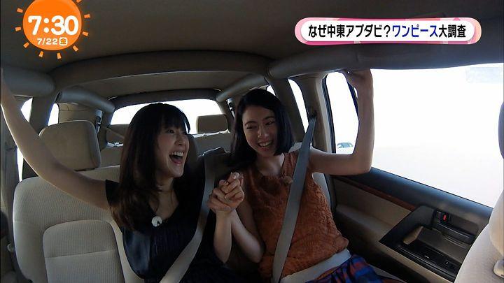 miyaji20160722_25.jpg
