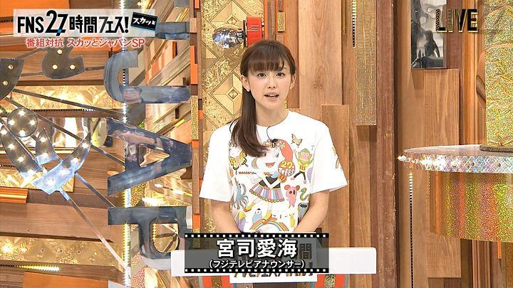 miyaji20160723_03.jpg