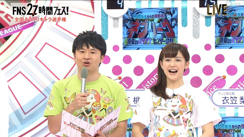 宮司愛海 FNS27時間テレビフェス...