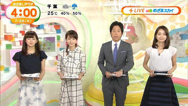miyaji20160726_01.jpg