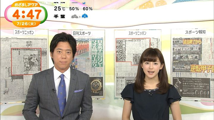 miyaji20160726_07.jpg