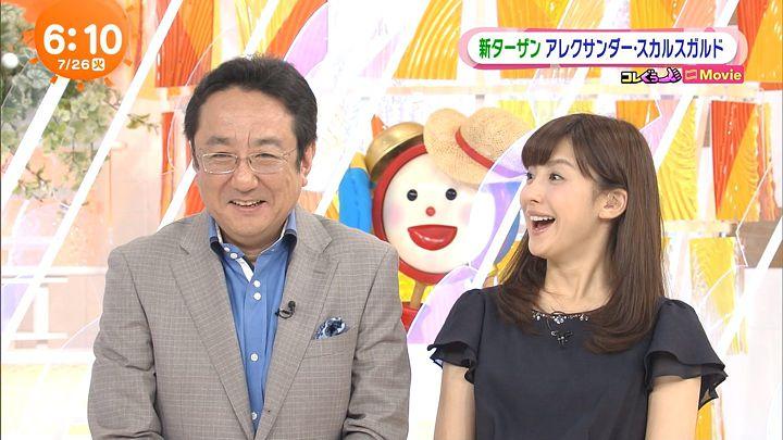 miyaji20160726_12.jpg