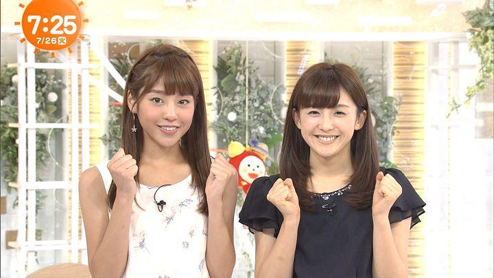 miyaji20160726_21.jpg