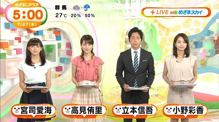 miyaji20160727_10.jpg