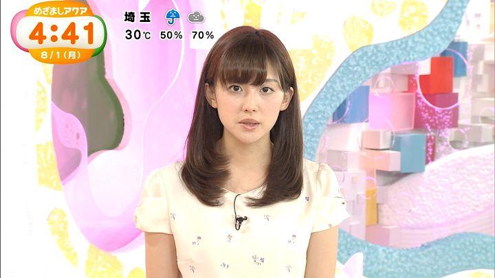 miyaji20160801_04.jpg