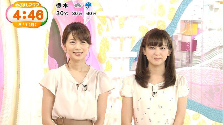 miyaji20160801_06.jpg