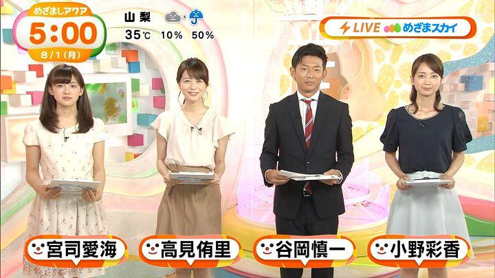 miyaji20160801_07.jpg