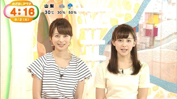 miyaji20160802_03.jpg