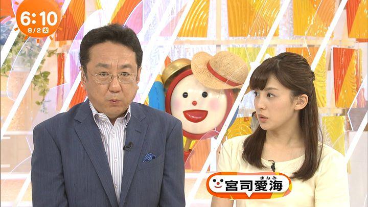 miyaji20160802_13.jpg