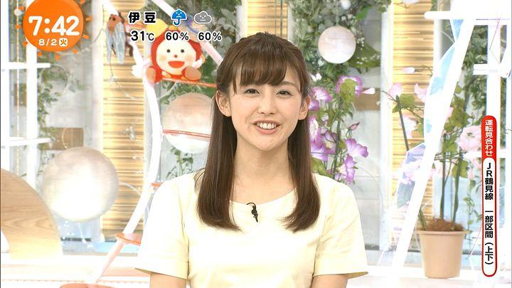 miyaji20160802_16.jpg