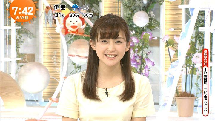 miyaji20160802_17.jpg