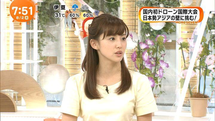 miyaji20160802_18.jpg