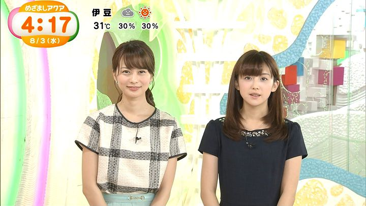 miyaji20160803_02.jpg