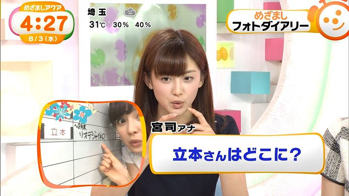 miyaji20160803_07.jpg