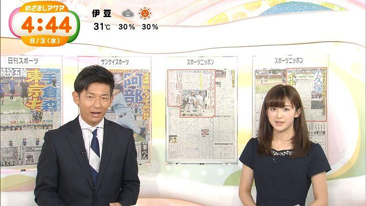 miyaji20160803_12.jpg