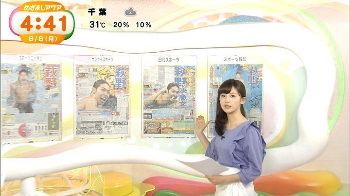 miyaji20160808_10.jpg