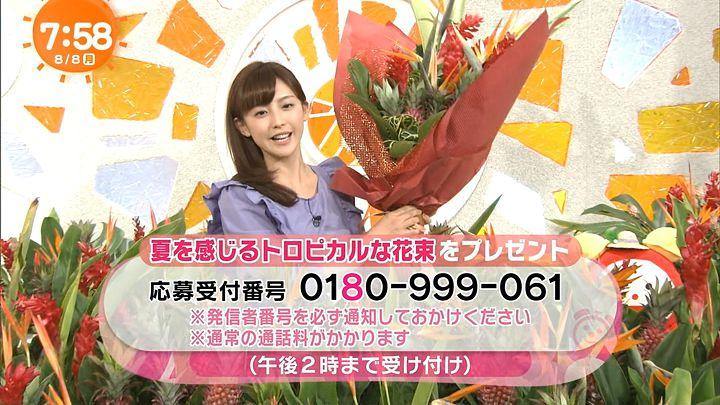 miyaji20160808_23.jpg