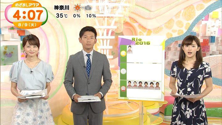 miyaji20160809_02.jpg