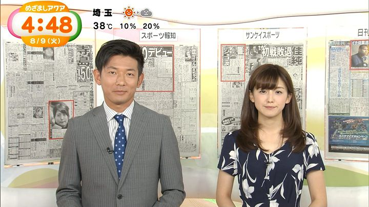 miyaji20160809_13.jpg