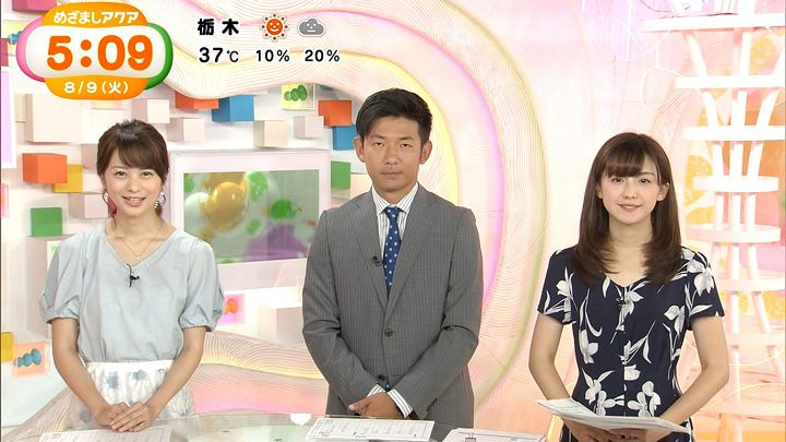 miyaji20160809_16.jpg