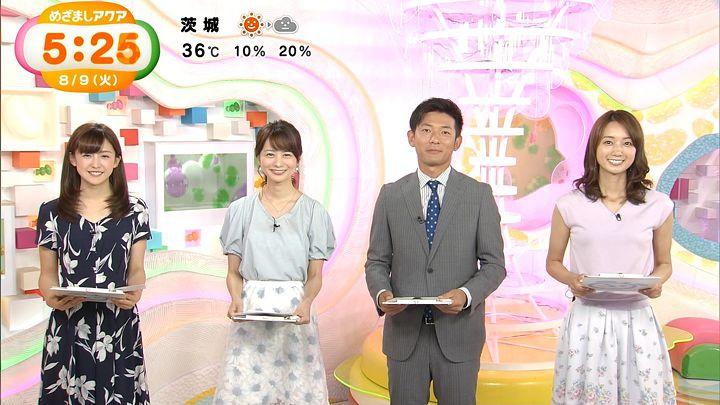 miyaji20160809_17.jpg