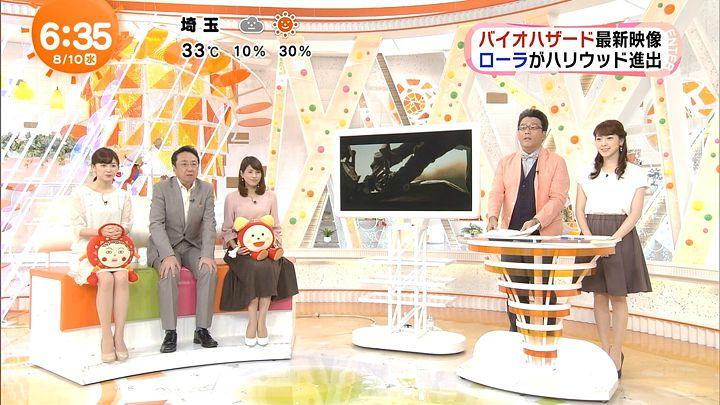 miyaji20160810_01.jpg