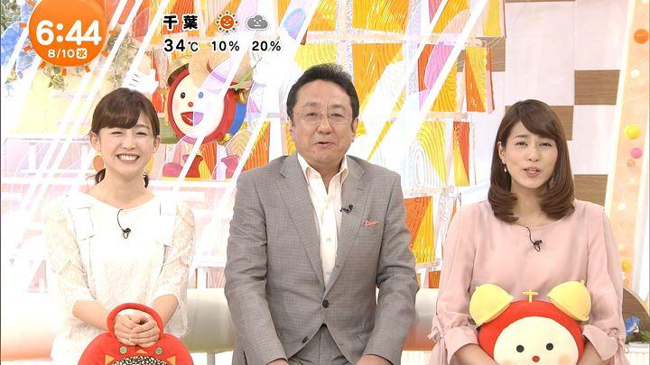 miyaji20160810_02.jpg