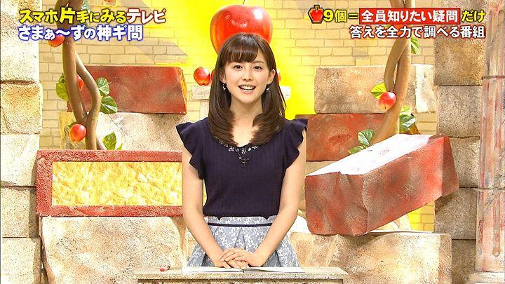 miyaji20160812_01.jpg