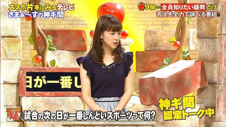 miyaji20160812_02.jpg