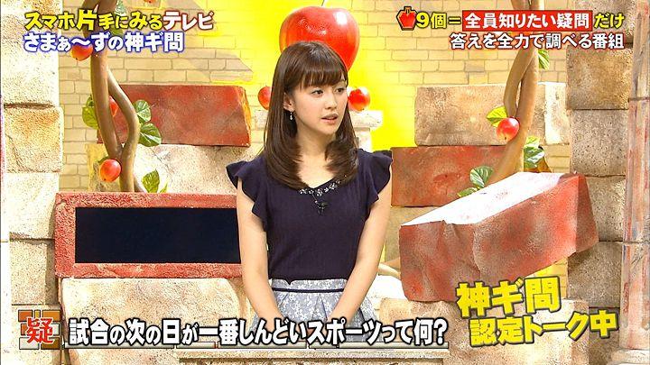 miyaji20160812_03.jpg