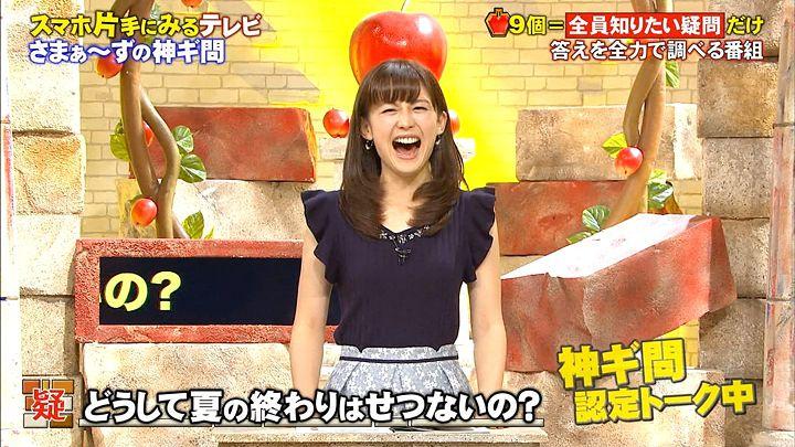miyaji20160812_08.jpg