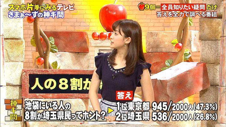 miyaji20160812_09.jpg
