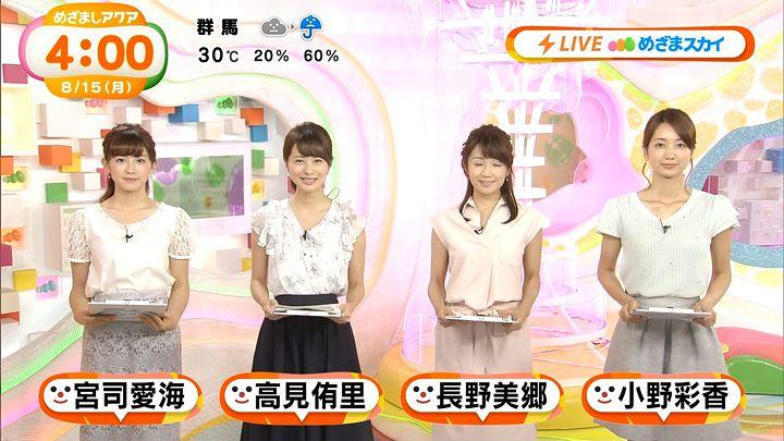 miyaji20160815_01.jpg