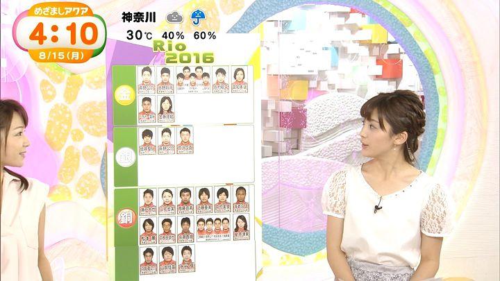 miyaji20160815_03.jpg