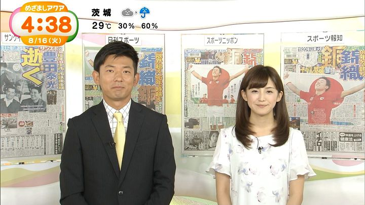 miyaji20160816_05.jpg