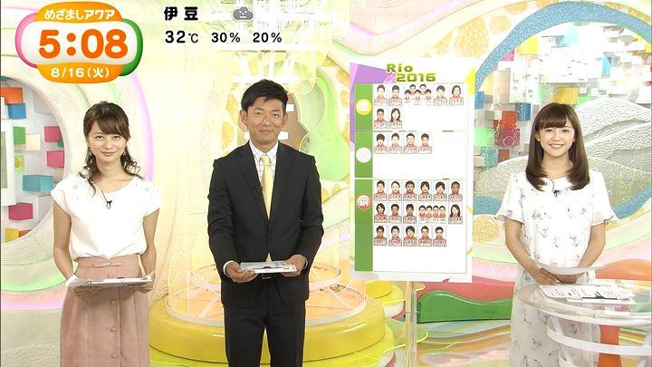 miyaji20160816_12.jpg