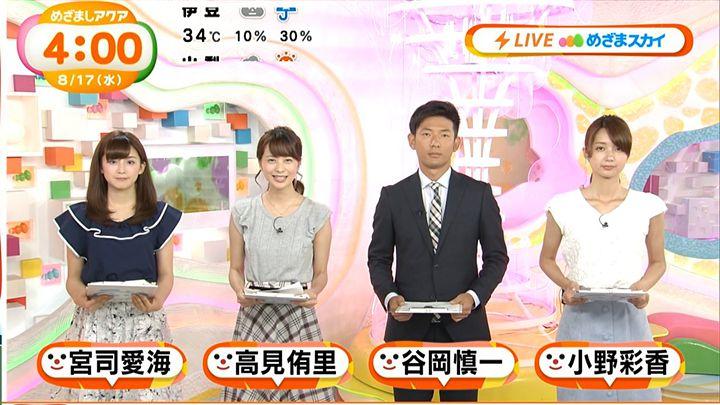 miyaji20160817_01.jpg