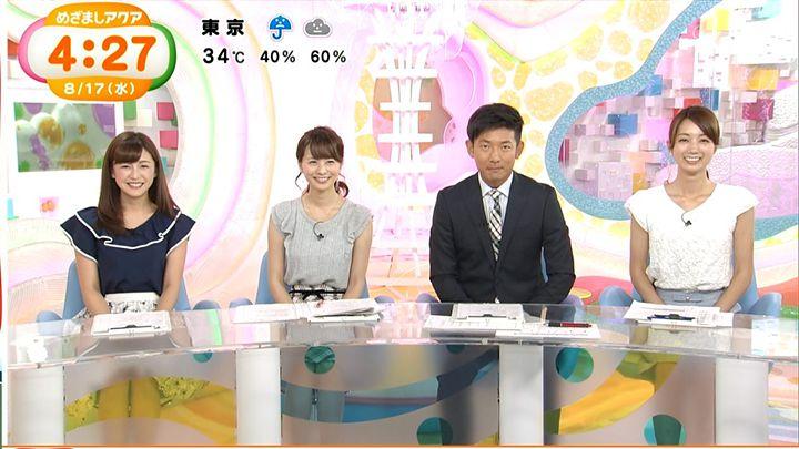 miyaji20160817_05.jpg