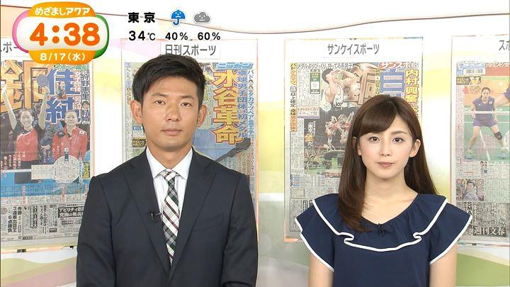 miyaji20160817_06.jpg