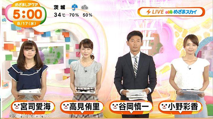 miyaji20160817_11.jpg