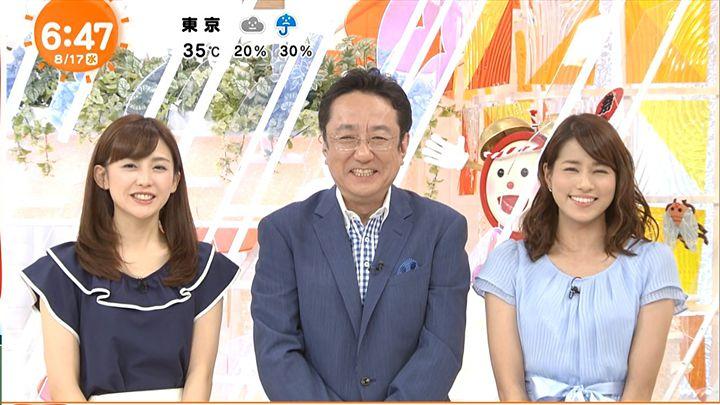 miyaji20160817_17.jpg
