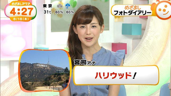 miyaji20160818_05.jpg