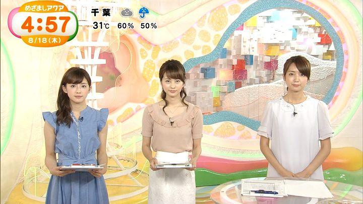 miyaji20160818_13.jpg