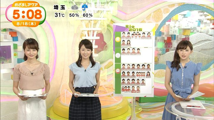miyaji20160818_15.jpg