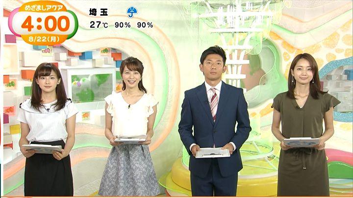 miyaji20160822_01.jpg